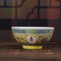 私人定制陶瓷照片碗骨瓷米饭碗刻字印字logo广告碗