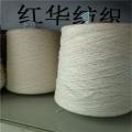 纯棉粗支纱针织机织用纱
