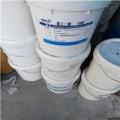 河北哪里回收三元乙丙橡胶,收购过期天然乳胶