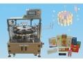 半自动装盒机APC-50