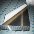 6082t6国产铝板报价多少