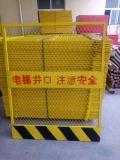 电梯井口防护网 临边洞口防护网价格厂家