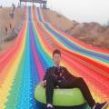 网红彩虹滑道 极速旱滑设备厂家