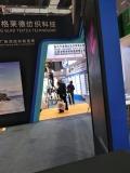 超薄灯箱2019上海广告展