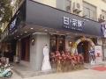 甘茶度奶茶店冬季也广受欢迎?