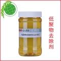 低聚物去除剂Goon902涤纶筒子纱染色低聚物去除