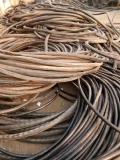深泽电缆回收公司《专业回收》电线电缆