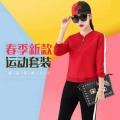 天衣原色系列19新款春装运动套装 一手货源女装走份