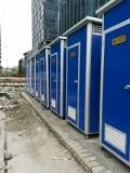 寻甸移动厕所简约移动厕所出租昆明移动厕所销售