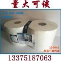 上海擦拭纸 上海清洁纸