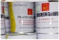 长期批发环氧树脂 防腐绝缘改性环氧树脂