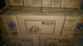 石狮市leoch理士铅酸蓄电池DJM1238S销售
