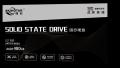 技宏固态硬盘A630系列 2.5