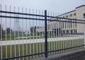 蓝白色方管围墙护栏 小区围墙栏杆 锌钢护栏