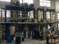 天津反应釜模温机