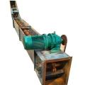 河北 炭黑灰渣刮板机、精细颗粒刮板机厂家