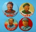 深圳那家公司鉴定毛主席像章