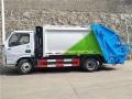 环卫压缩垃圾车厂家价格 8吨垃圾压缩车图片工作视