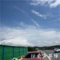 芜湖隔音板厂家安徽省声屏障厂家公路声屏障厂家