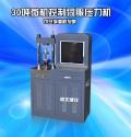 30吨单缸抗压压力机微机控制恒应力压力机