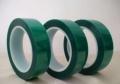 南京绿色pet胶带生产厂家pet胶带厂家