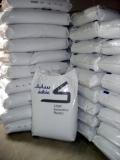 供应沙伯基础食品级ABS,高刚性,抗冲击,耐摩擦,