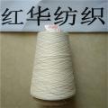 精梳棉粘纱32支JC50R50针织用纱