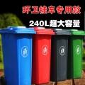 供应湖北街道小区分类塑料垃圾桶大号加垃圾箱批发