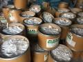 惠州市塑料王下脚料收购马上询价PFA管料回收报价
