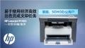 长沙岳麓区办公耗材销售电脑打印机