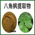 八角枫提取物10:1 八角枫提取液 八角枫纯粉