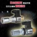 厂家直供!东莞巨丰压力继电器JCS-02NL