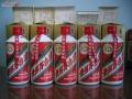 通州陈酒、老酒回收##通州高价陈年白酒回收+