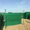 绿色铁丝网 双边丝护栏 圈地围栏