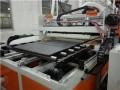 供应青岛中空建筑模板生产线_建筑模板机器