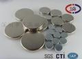 钕铁硼厂家-钕铁硼工厂-磁铁公司
