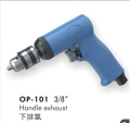供应OP-101气动钻齿轮式宏斌气动工具
