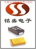 芳村收购储存器回收传感器