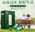 修正罗布麻茶10g*12袋,原叶原产降三高养生茶