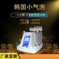 韩国第三代水立方多少钱 韩国第三代水立方价格多少