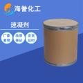 重庆厂家供应硫铝酸盐水泥速凝剂