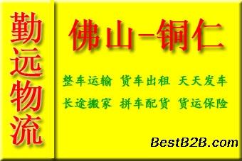 梅州市�V�|开时时彩平台�B接器TF31-17S-0.5SH 梅州百度搜索河内时时彩 5分钟开奖市�V�|�B接器TF31-17S-0.5SH