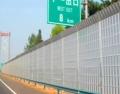 治理噪音污染隔音屏施工厂家