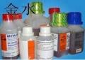 北京金盐、金粉、沙金、金水、金废料等贵金属回收