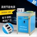 水冷型电镀电源整流机阳极氧化电泳高节能3000A