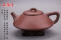 柴战柱大师作品绞胎瓷石瓢壶