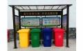 50L100L120四色分类塑料垃圾桶240升挂车