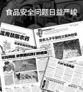 食品净化机生产厂家北京食品净化机OEMODM厂家