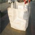 贵州哗逸安顺吨袋-安顺吨袋管理技术-安顺吨袋地铁专