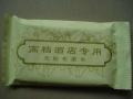 晋中餐饮湿巾厂家